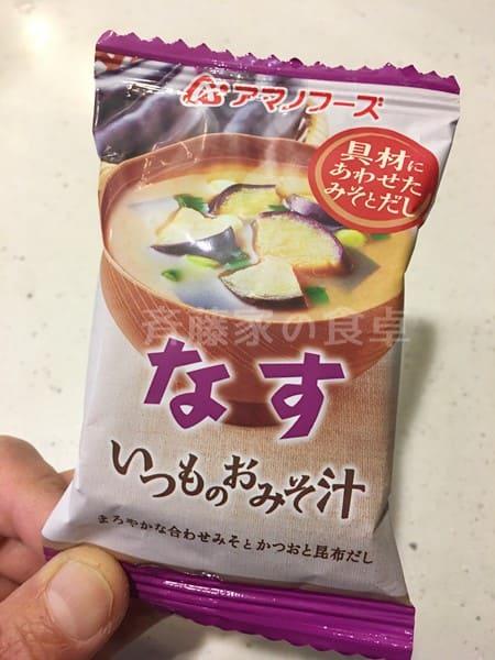 茄子の味噌汁