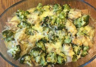 ブロッコリーと鶏肉のチーズ焼