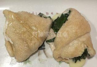 鶏ささみのシソチーズはさみ焼き