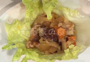 ひき肉と野菜のレタス包み
