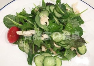 ささ身と野菜の塩麹あえ