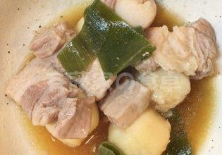 豚バラ肉と里芋の煮込み